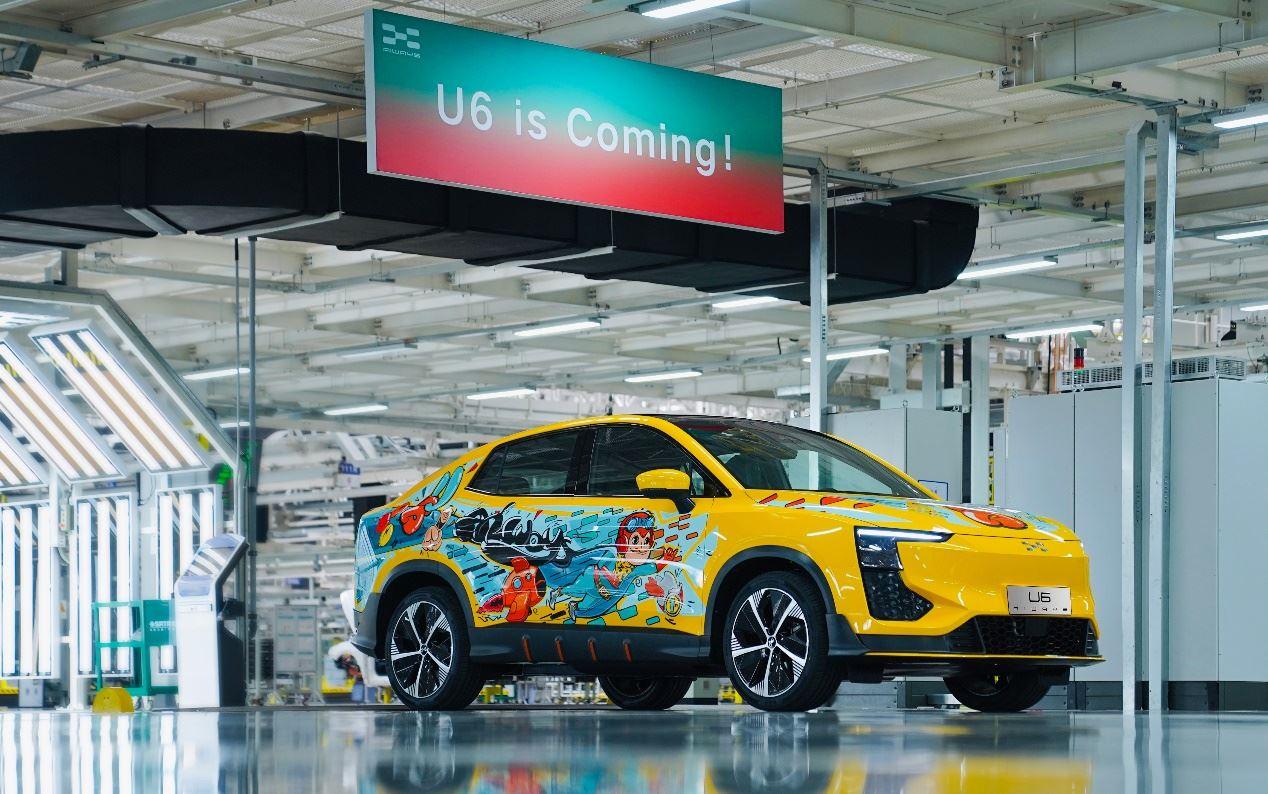 """爱驰U6——将""""跨界""""玩出境界的纯电动轿跑SUV(图2)"""