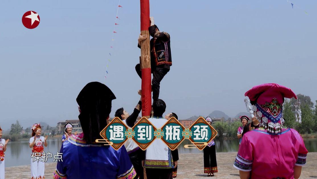 王迅勇攀花杆众人保护这里才能体现出《极限挑战》的真感情!