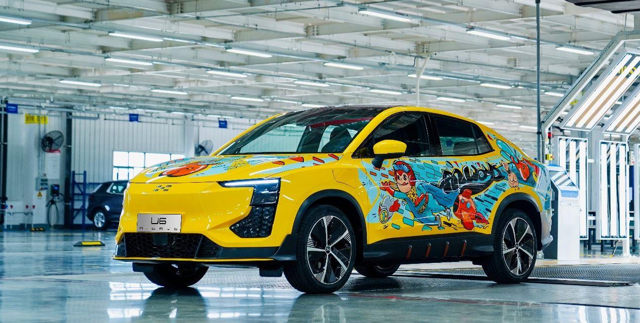 """爱驰U6——将""""跨界""""玩出境界的纯电动轿跑SUV"""