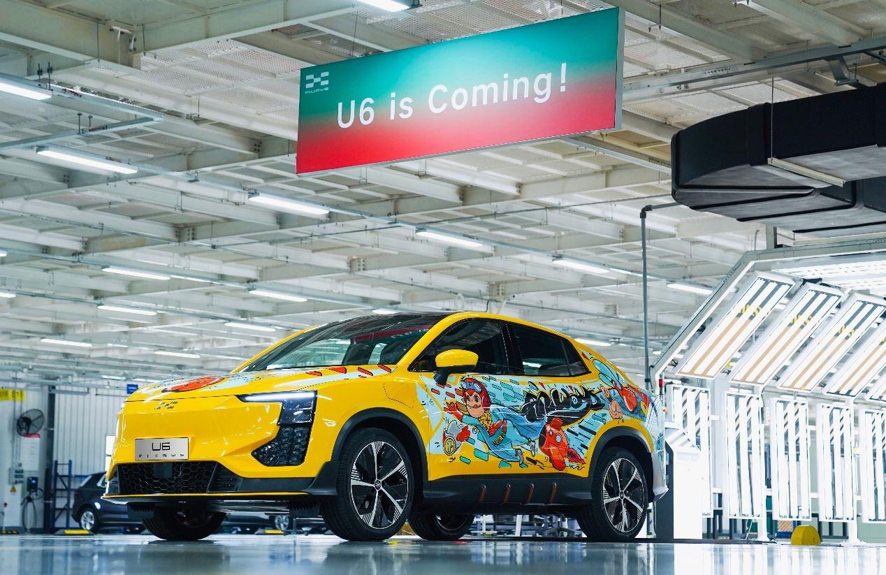 """爱驰U6——将""""跨界""""玩出境界的纯电动轿跑SUV(图4)"""