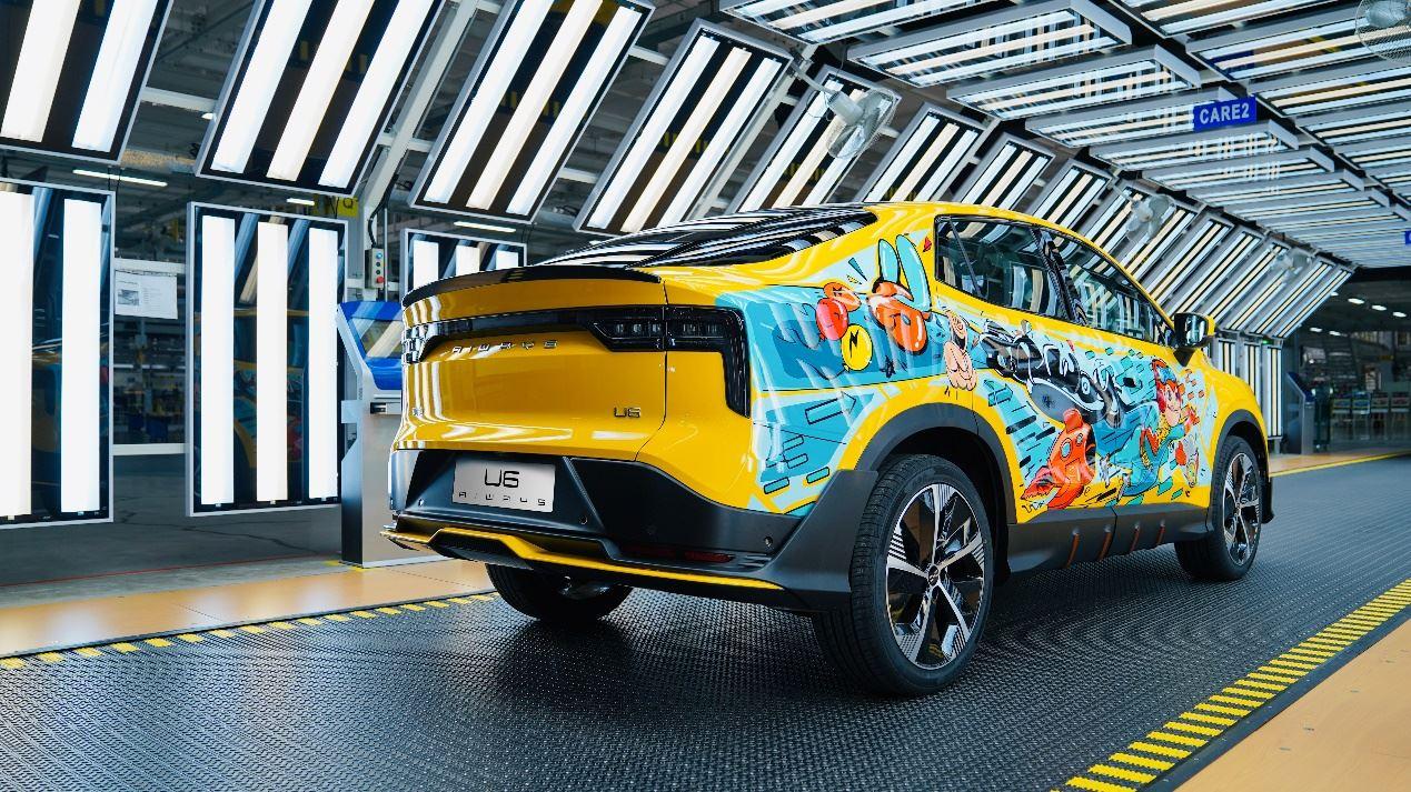 """爱驰U6——将""""跨界""""玩出境界的纯电动轿跑SUV(图3)"""